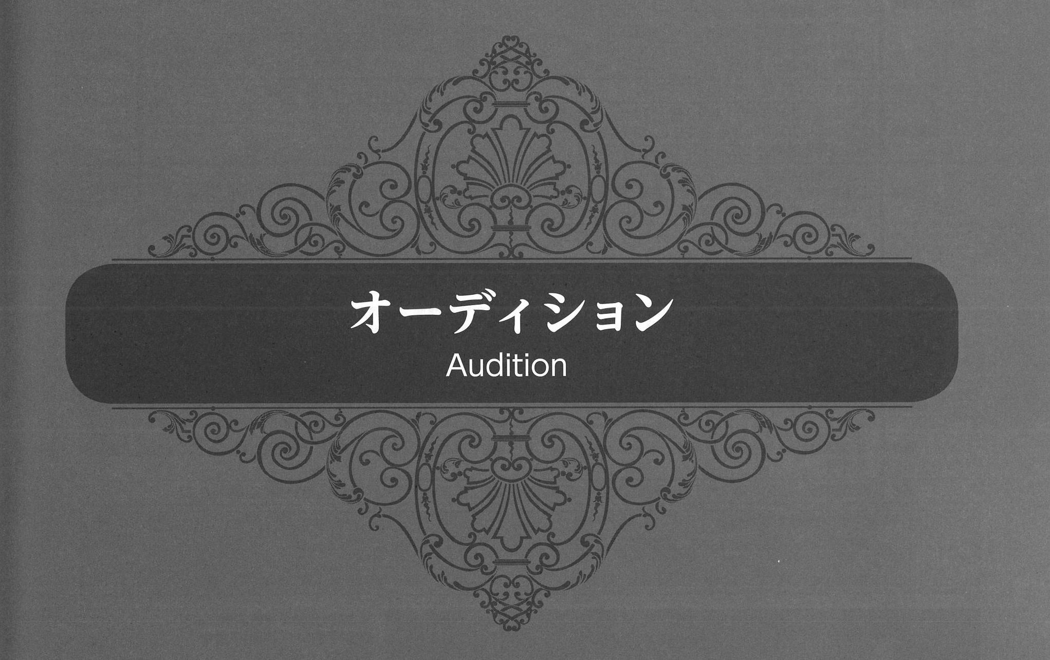 新進演奏家育成プロジェクト オーケストラ・シリーズ(大阪)
