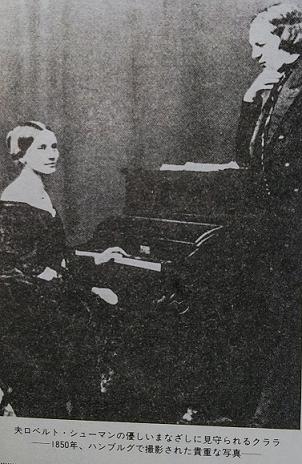 """華麗なる世界""""女流""""音楽史"""
