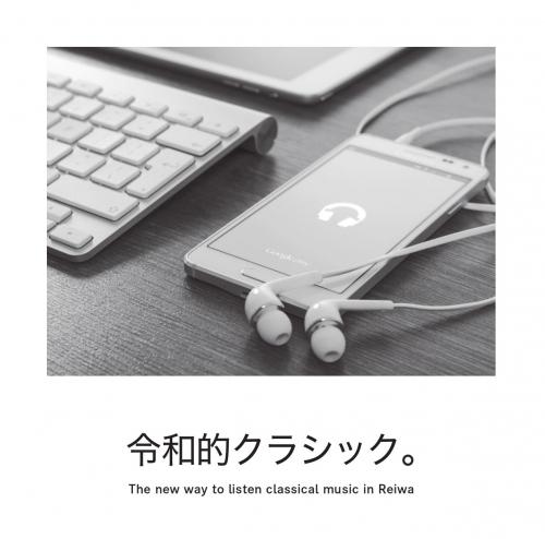 ショパン2019年8月号特別企画 オリジナルプレイリスト「『聴いてみませんか? 弾いてみませんか? 女性作曲家作品あれこれ』ベストセレクション」