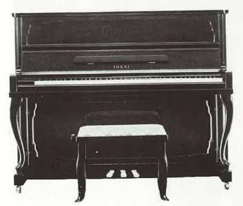 楽器の事典ピアノ 第6章 日本の主要ブランド一覧 7 トーカイ