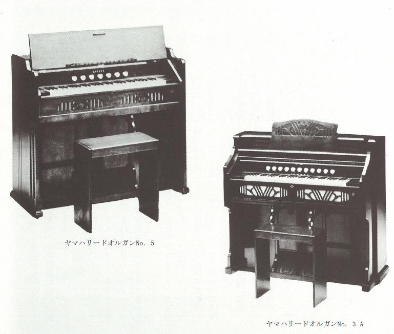 楽器の事典ピアノ 第4章 日本の代表的な2大ブランド 3