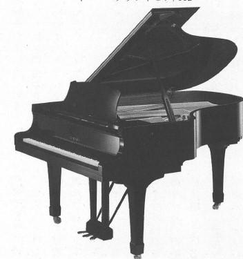 楽器の事典ピアノ 第4章 日本の代表的な2大ブランド CFの技術が生きるヤマハのピアノ